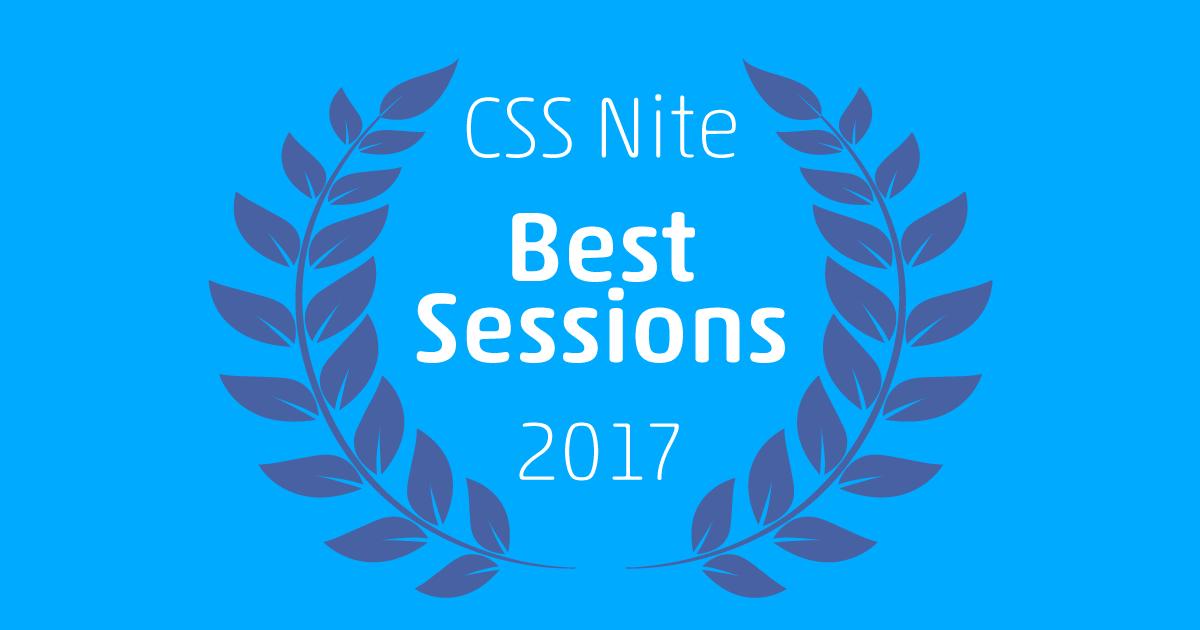 css niteベスト セッション2017