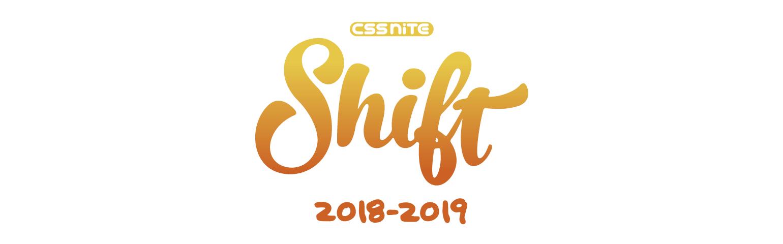 「Shift12:Webデザイン行く年来る年(CSS Nite LP59)」
