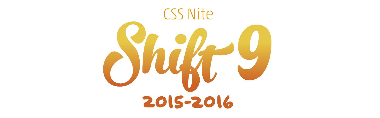 「Shift9:Webデザイン行く年来る年(CSS Nite LP43)」