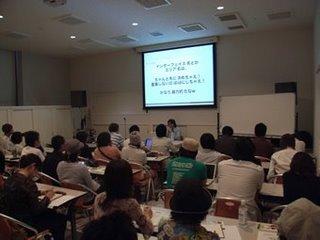 写真:CSS Nite in FUKUOKA, Vol.1の様子