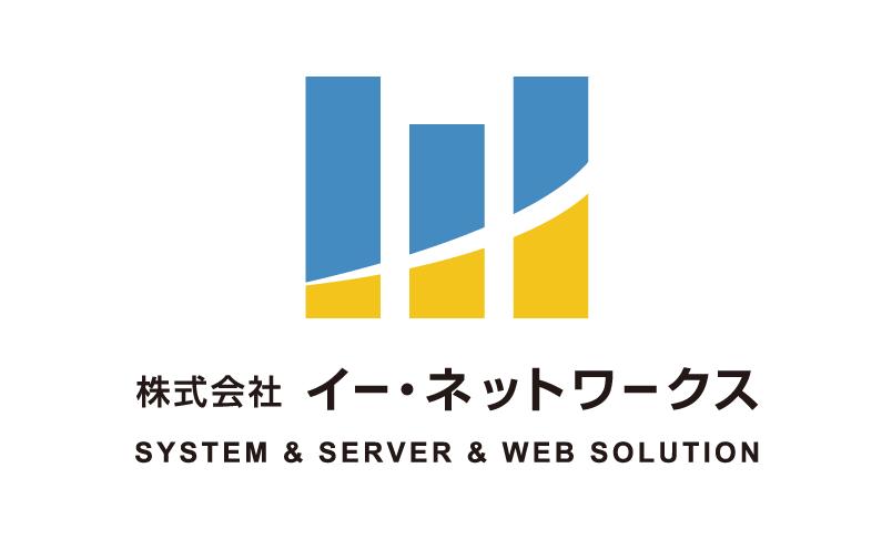 株式会社 イー・ネットワークス