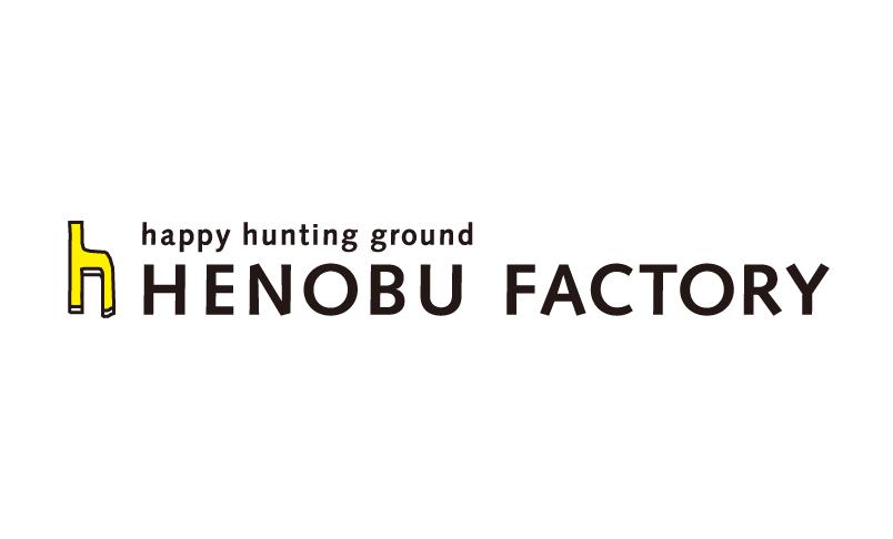 株式会社ヘノブファクトリー