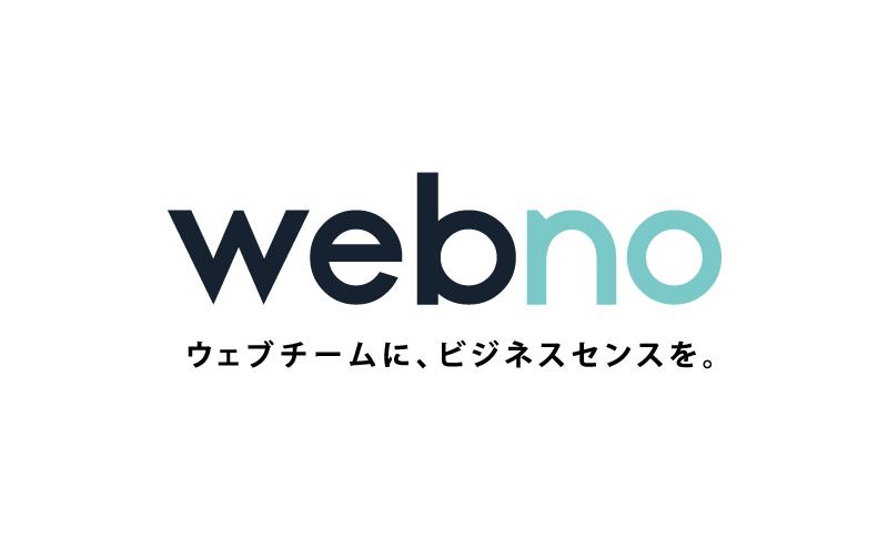 webno株式会社