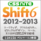 CSS Nite LP, Disk 25