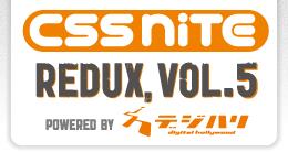 CSS Nite redux, Vol.5  powered by デジタルハリウッド福岡校