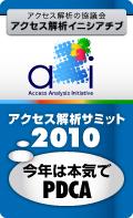 summiteventDesign002.jpg