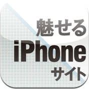 tani_iphone_appicon.png