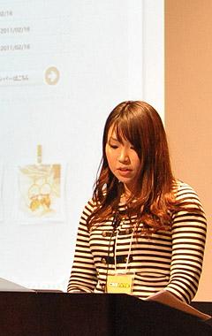 yuki-photo.jpg